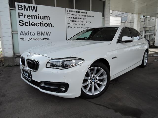 BMW 5シリーズ 523d ラグジュアリー (車検整備付)