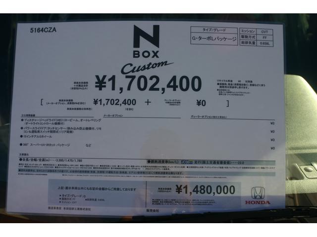 未登録新車、5万円用品プレゼント、G・ターボLパッケージ(15枚目)
