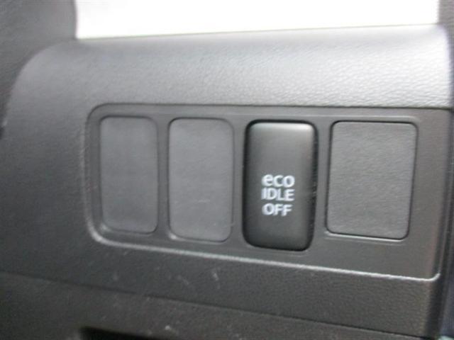 アイドリングストップ機能OFFスイッチ