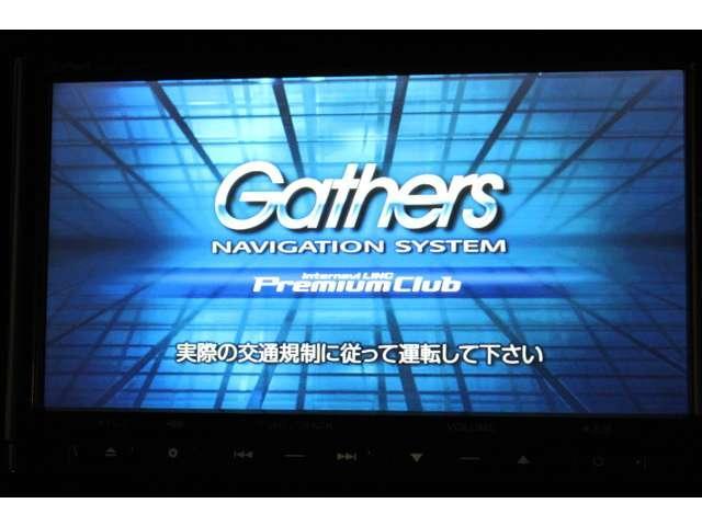 G・Lパッケージ(11枚目)