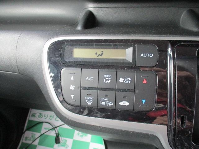 G・ターボパッケージ 4WD クルーズコントロール HID(8枚目)