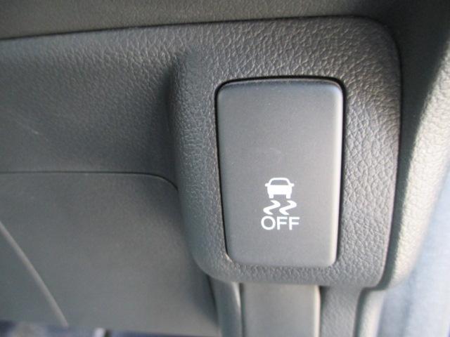 ホンダオートテラスは「ホンダ認定中古車ディーラー」です。保証も長く安心して中古車選び、購入が出来ます。お気軽に「在庫確認、見積り依頼」からお問合わせ下さい。長年の経験から担当斎藤がアドバイス致します。