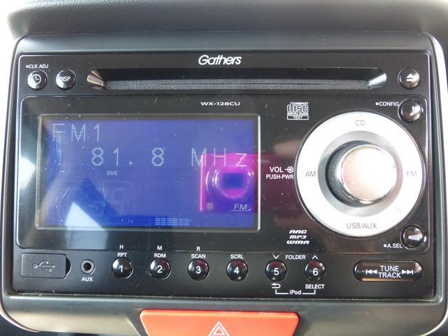 G・Lパッケージ4WD純正CDチューナー(3枚目)