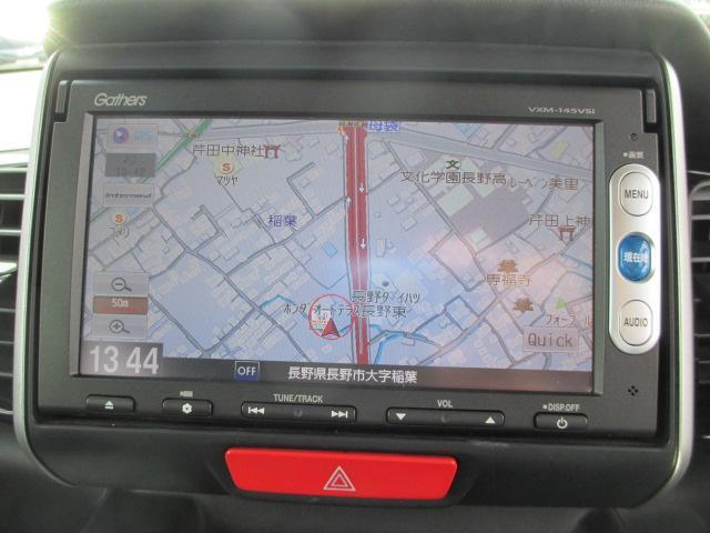 G・Aパッケージ4WD純正ナビETCリアカメラ(20枚目)