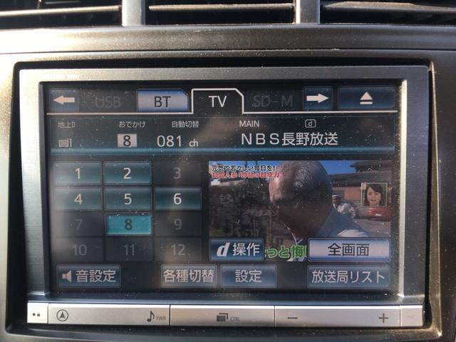 G 8インチナビTV バックカメラ 純正エアロ ETC(18枚目)