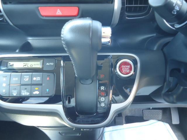 G ターボSSパッケージ 4WD 純正SDナビ HID(13枚目)