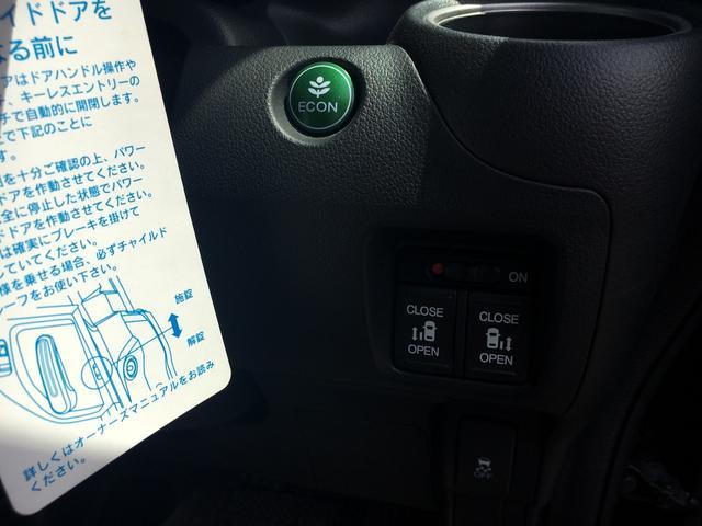 G・Lパッケージ 2WD エンジンスターター(10枚目)