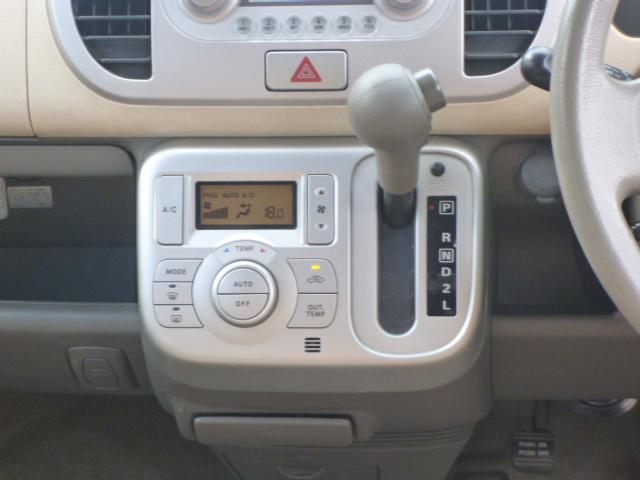 ☆車検H29/12まで! 1オーナー インテリジェントキー!☆全車充実整備&保証付き!全車内外装クリーニング済!☆自社工場完備!高価買取実施中です。お気軽にお越し下さい。☆