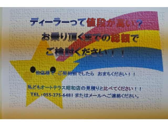 G・Lパッケージ 社外CDチューナー 片側スライドドア(2枚目)