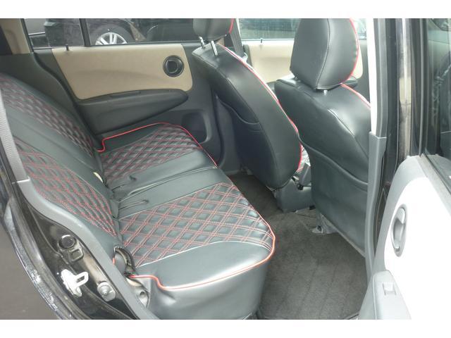 *広々とした車内はワンランク上の車を思わせるほどです!ドライブや長距離の運転なども快適にお出掛けいただけると思います!!