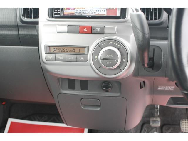 オートエアコン・12V電源
