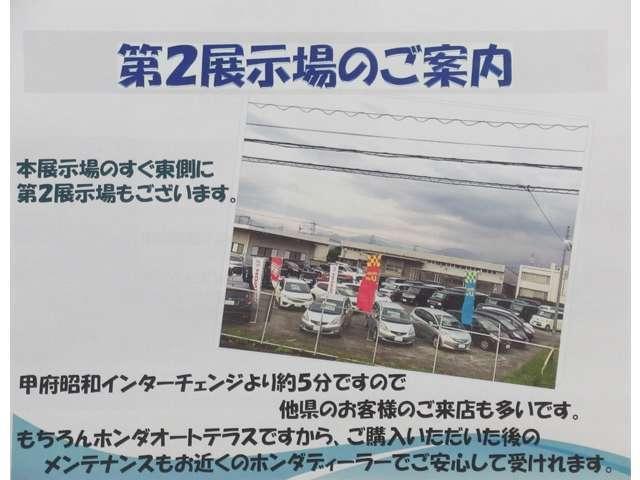 G・Lパッケージ Honda純正メモリーナビドライブレコーダ(20枚目)