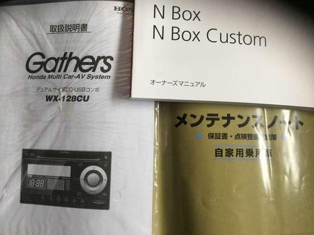 G Honda純正CD USBオーディオ(18枚目)