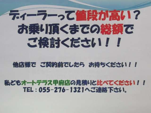 G・Lパッケージ オーディオレス ナビ装着用パッケージ付(19枚目)