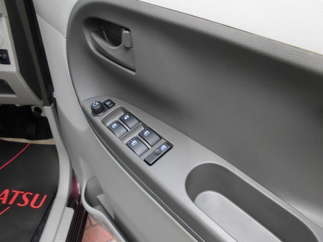 L 登録届出済未使用車 アイドリングストップ キーレス(16枚目)