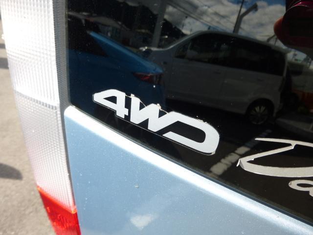 雨や冬に安心な4WDです!
