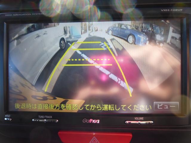 Gターボpkg 4WD 純HDナビFセグ Bカメラ 両電D(7枚目)