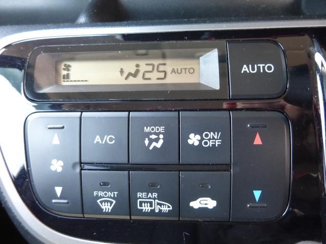 Gターボpkg 4WD 純HDナビFセグ Bカメラ 両電D(9枚目)