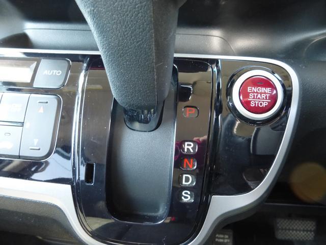 Gターボpkg 4WD 純HDナビFセグ Bカメラ 両電D(14枚目)