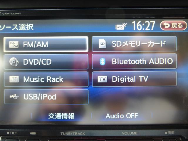 G特仕ターボSSpkg 純MナビFセグ Bカメラ 両側電動D(5枚目)