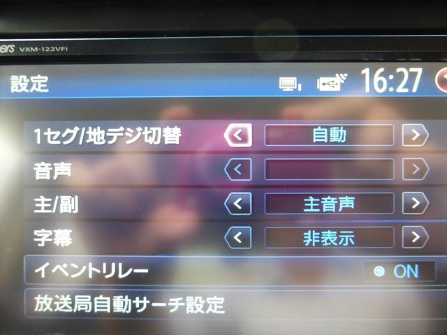G特仕ターボSSpkg 純MナビFセグ Bカメラ 両側電動D(6枚目)