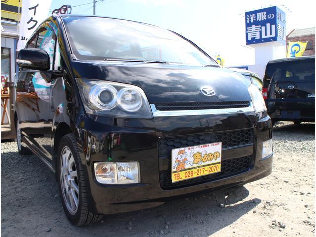 カスタム R4WD ターボ HID ETC スマートキー(5枚目)