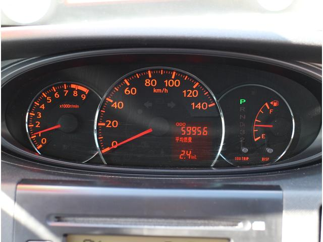 カスタム R4WD ターボ HID ETC スマートキー(16枚目)