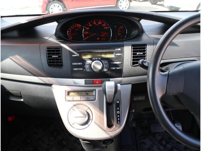 カスタム R4WD ターボ HID ETC スマートキー(18枚目)