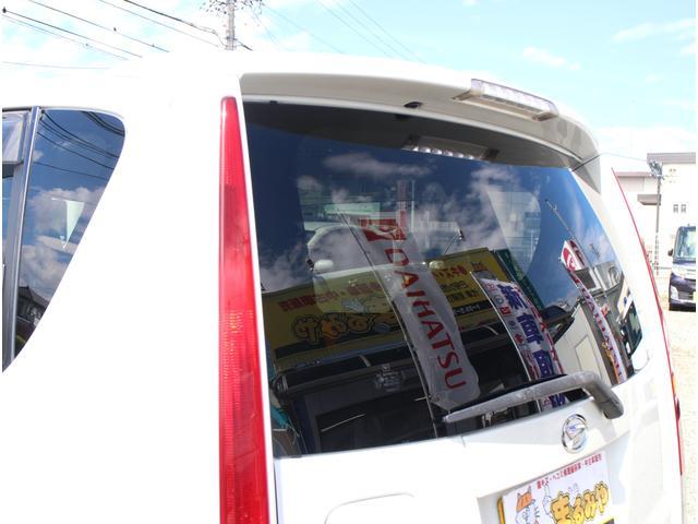 カスタム Rリミテッド 4WD ターボ HID スマートキー(10枚目)