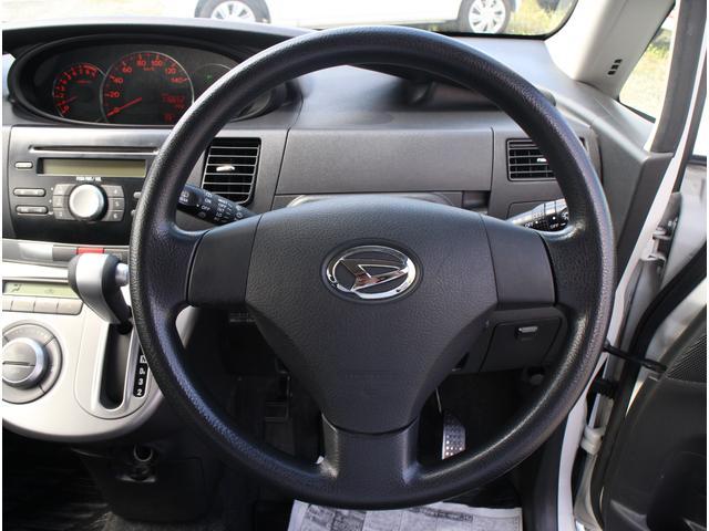 カスタム Rリミテッド 4WD ターボ HID スマートキー(18枚目)