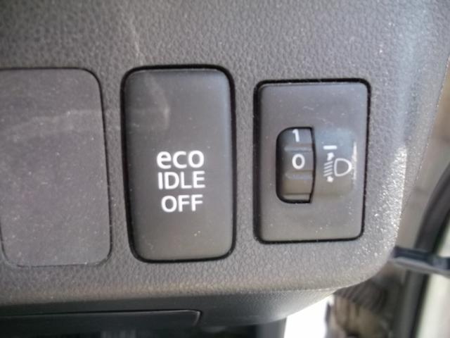 アイドリングストップが装着されていて燃料の消費を抑えてくれます。