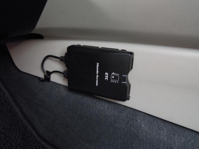 MX HDDナビ バックカメラ ETC キーレス HID(12枚目)