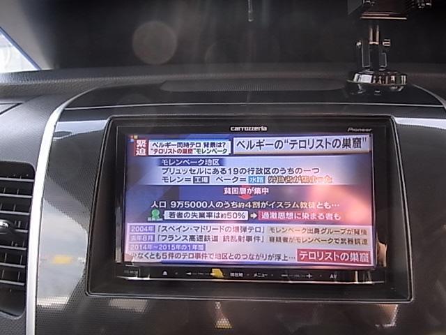 ドライブの必需品 社外SDナビ付き。