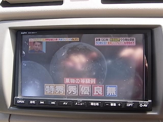 ドライブには欠かせないアイテムSDナビ(ワンセグ対応)。