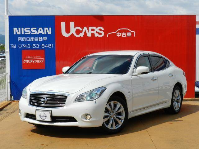 more photos of NISSAN FUGA 250GT TYPE P (used NISSAN)