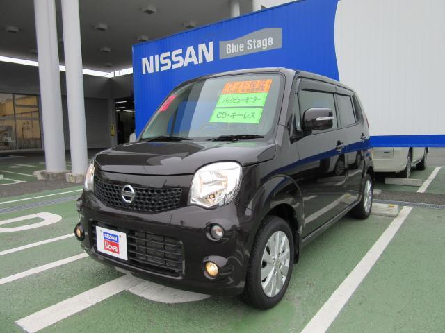 福岡日産ならではのサービスの『質』をご体感下さい!希少!4WDのモコXが入荷致しました!
