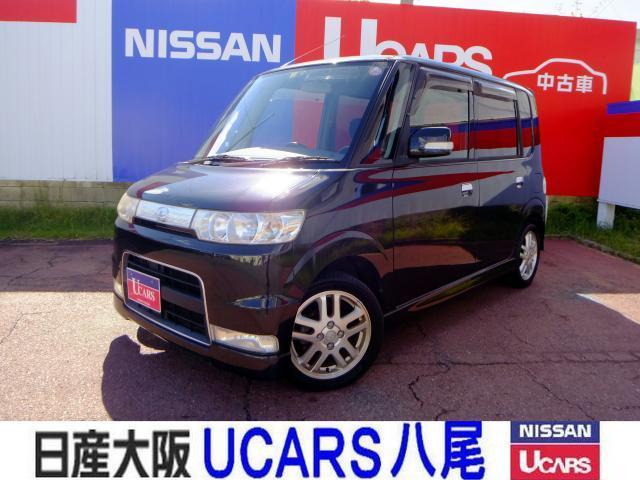 日産ワイド保証付き♪日産大阪UCARS八尾へGO♪日本全国への登録・納車も承ります♪(別途陸送費用等が必要となります。)