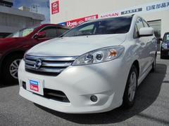 沖縄の中古車 日産 ラフェスタ 車両価格 163万円 リ済別 平成26年 3.4万K ホワイトP3P