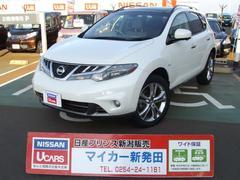 新潟県の中古車ならムラーノ 350XV FOUR