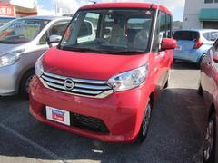 沖縄の中古車 日産 デイズルークス 車両価格 120万円 リ済別 平成26年 3.3万K レッド