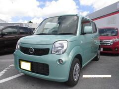 沖縄の中古車 日産 モコ 車両価格 88万円 リ済別 平成26年 3.6万K フォレストアクアM