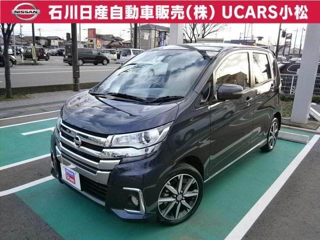 日産 デイズ ハイウェイスターG ターボ 自動ブレーキ 試乗車 (...
