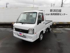 新潟県の中古車ならサンバートラック トラック TC プロフェッショナル