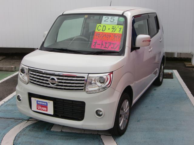 日産 モコ ドルチェX オーディオ バックモニター付き (車検整備付)