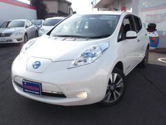 リーフG  100%電気自動車
