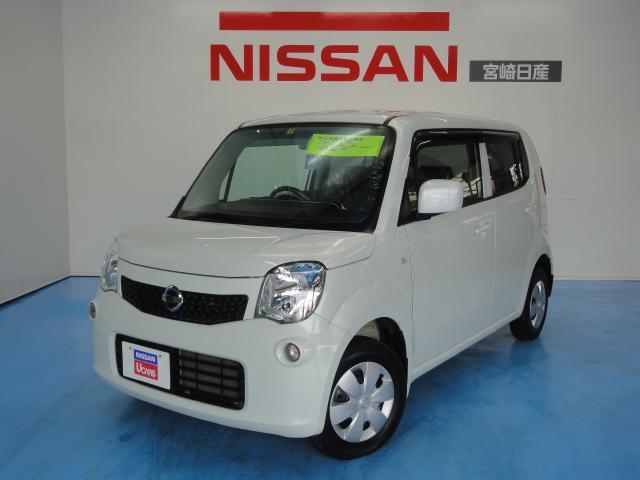 日産 モコ S (車検整備付)