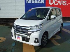新潟の中古車 日産 デイズ 車両価格 135.1万円 リ済別 平成27年 0.8万K ホワイトP3P