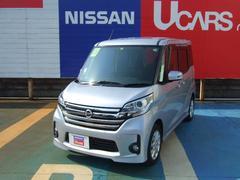 新潟の中古車 日産 デイズルークス 車両価格 116.7万円 リ済別 平成26年 2.8万K クールシルバーM