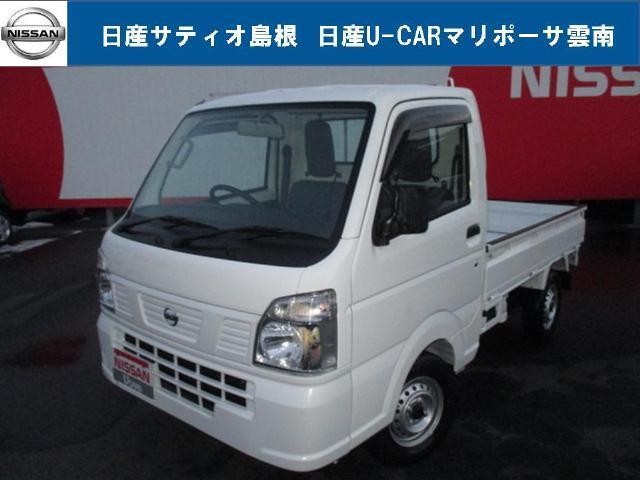 日産 NT100クリッパートラック DX 農繁仕様 (検30.10)