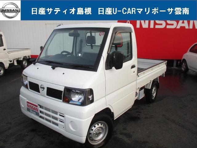 日産 クリッパートラック SD (車検整備付)